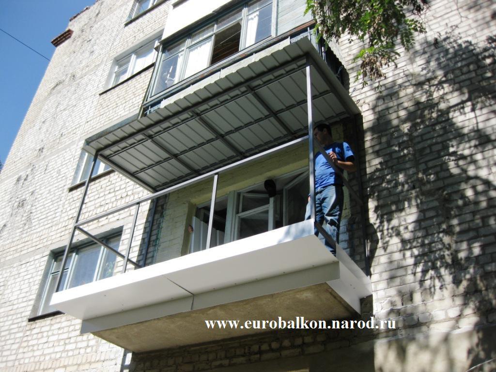 Пристройка и расширение балконов любой сложности - вторге. б.