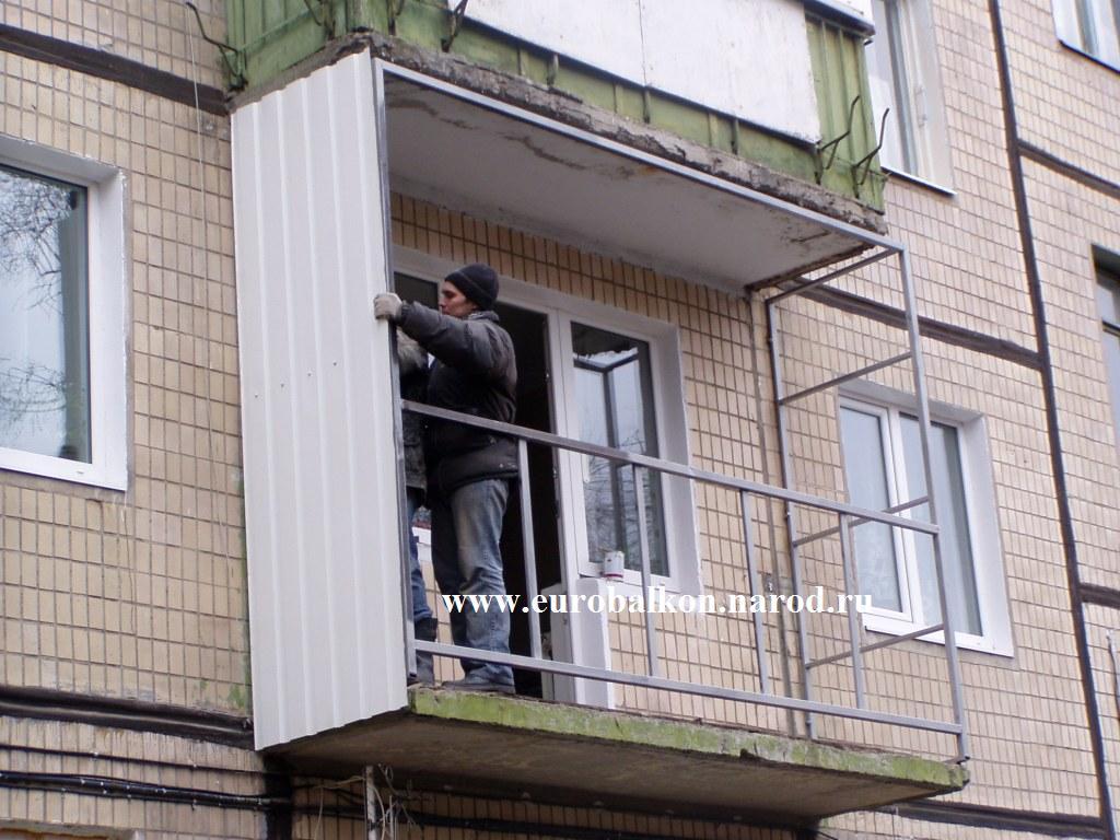 Подготовка балкона к обшивке. - дизайн маленьких лоджий - ка.